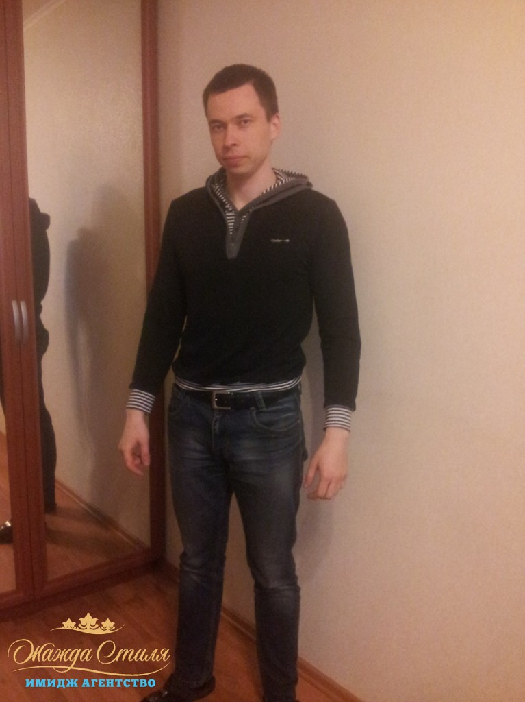 Михаил до шоппинга со стилистом