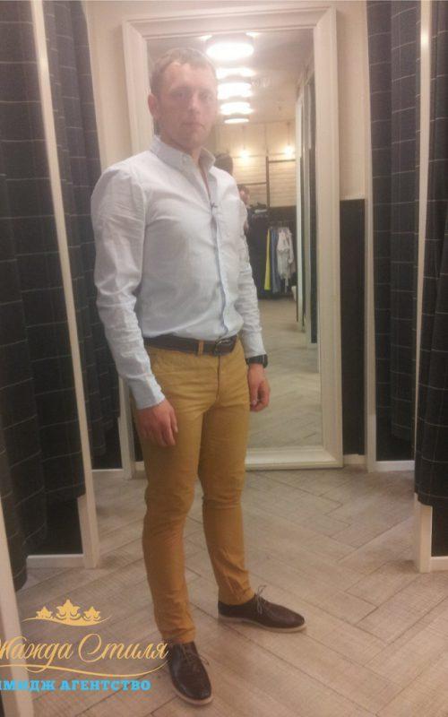 Сергей после экспресс-шоппинга со стилистом