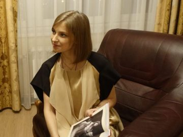 Поклонская Наталья
