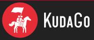 Афиша Kudago